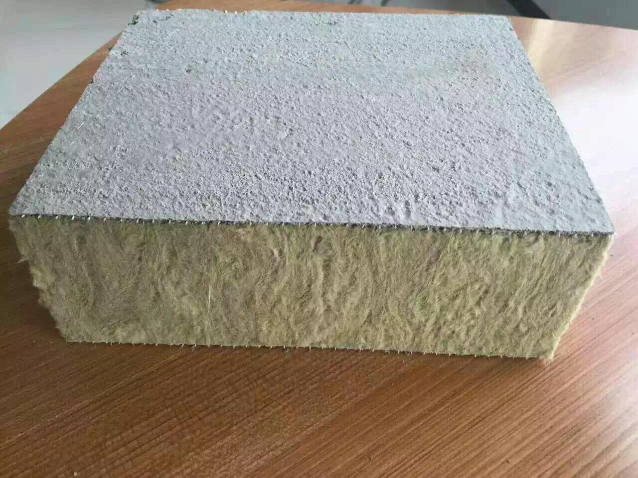 網格布水泥復合巖棉板