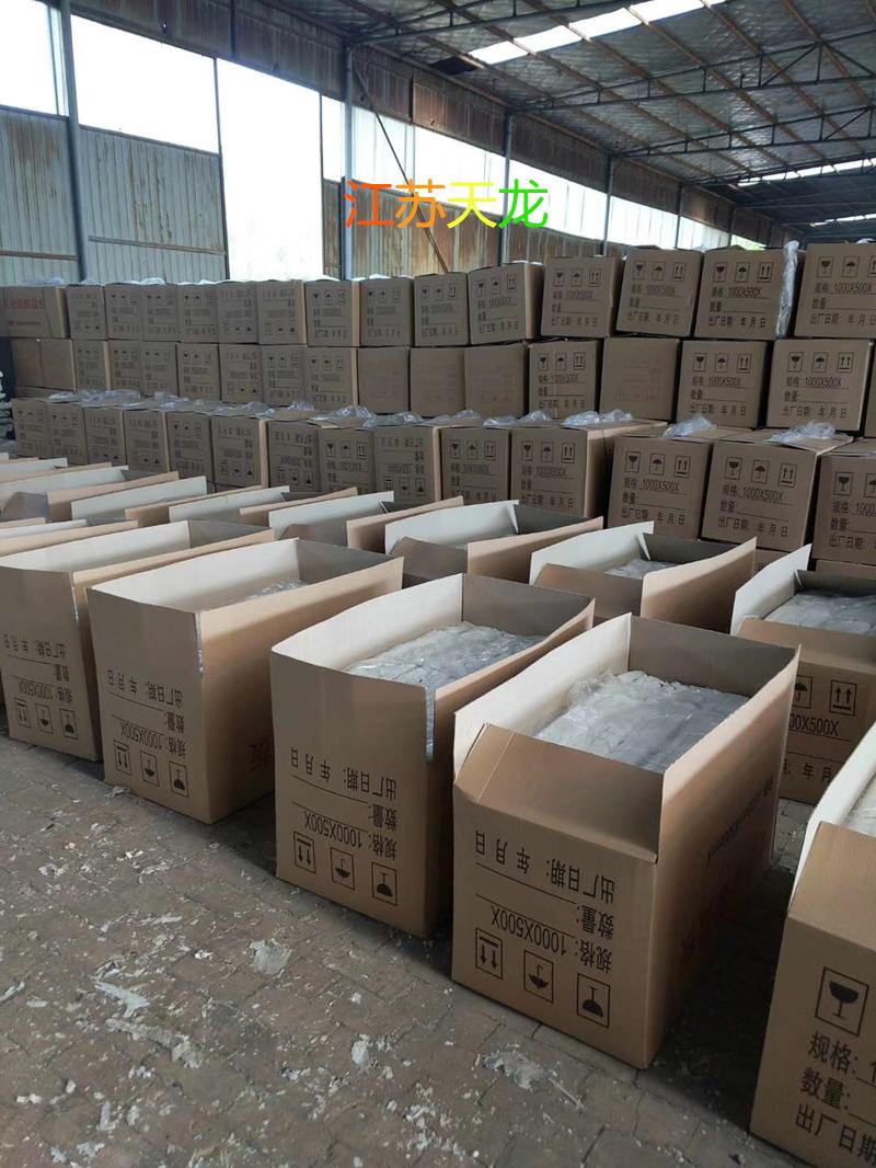硅酸鹽保溫板裝箱
